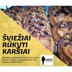 RŪKYTAS KARŠIS