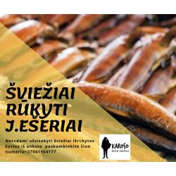 RŪKYTAS J. EŠERYS